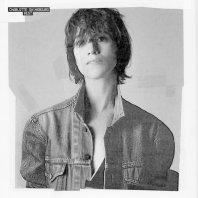 CHARLOTTE GAINSBOURG - Rest